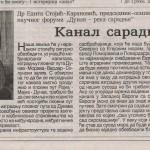 NIN, 2002
