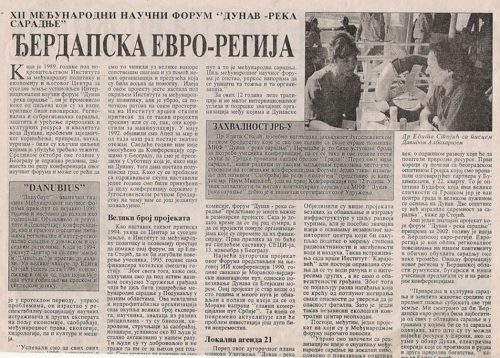 sa Albaharijem 2001