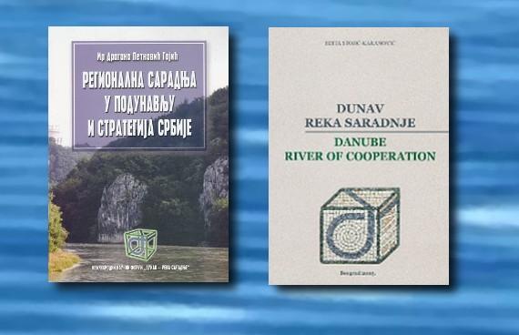 set-knjiga-podunavska-saradnja