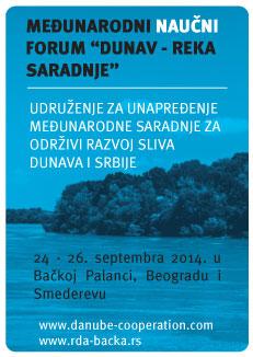 Medjunarodna konferencija Dunav reka saradnje 2014