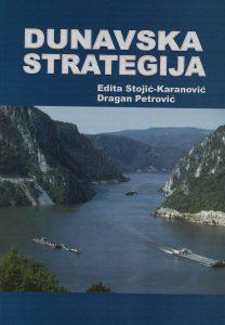 Dunavska strategija – Od vizije ka ostvarenju