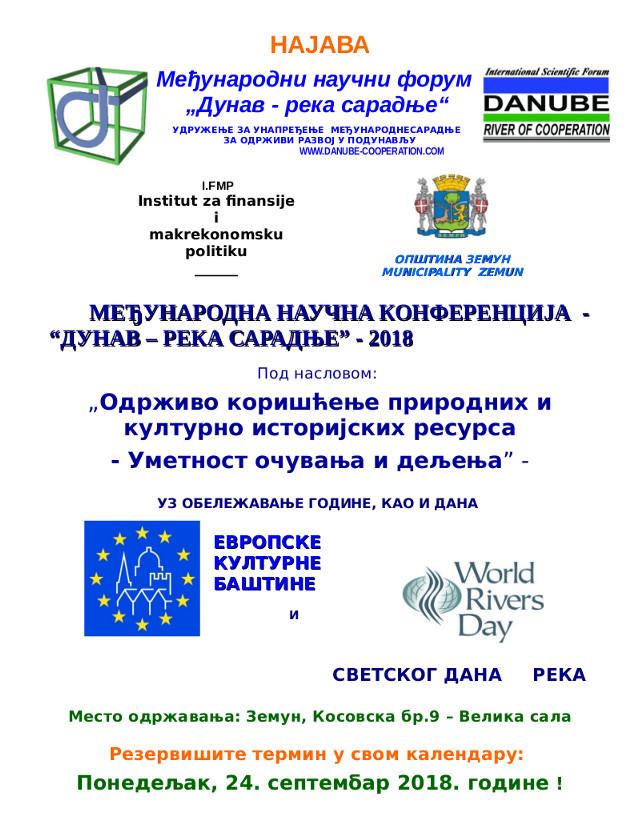 Najava konferencije Dunav reka saradnje