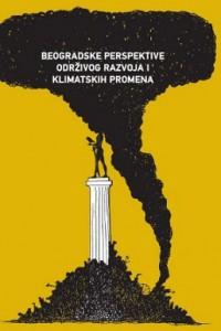 Beogradske perspektive održivog razvoja i klimatskih promena